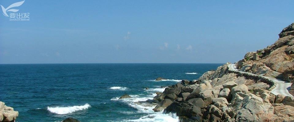三亚分界洲岛海钓会所预订