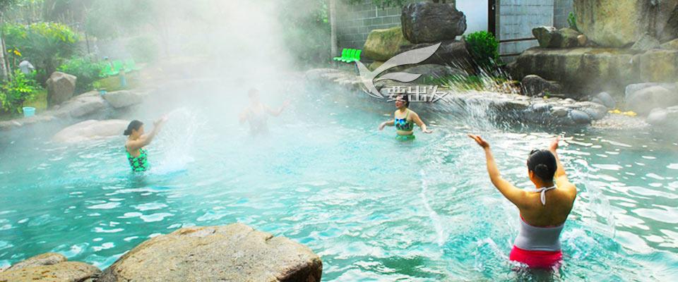 贺州温泉旅游度假酒店