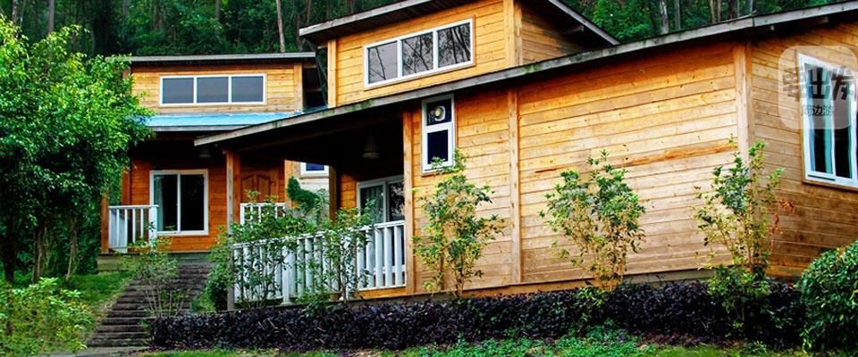 木屋别墅(两房一厅)