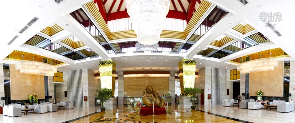 郴州莽山森林温泉旅游度假酒店