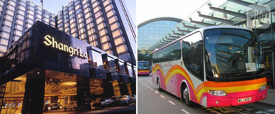 香港活力机场穿梭巴士预订