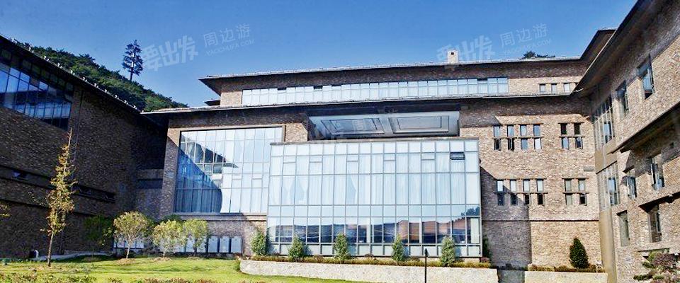 江西庐山白云山庄国际大酒店,是庐山风景区内首家按照国际五星级标准