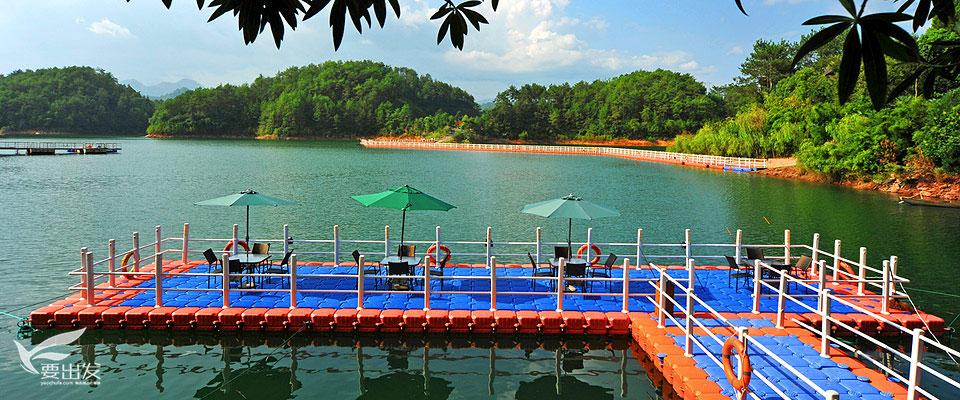 千岛湖温馨岛度假酒店3天2晚