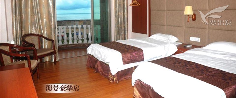 红海湾擎天半岛酒店