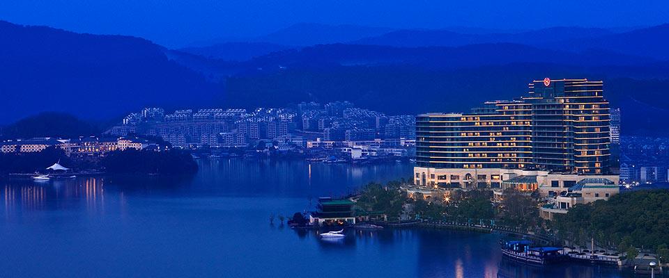 千岛湖绿城喜来登度假酒店