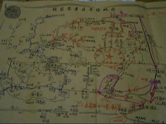 湘西手绘地图作品