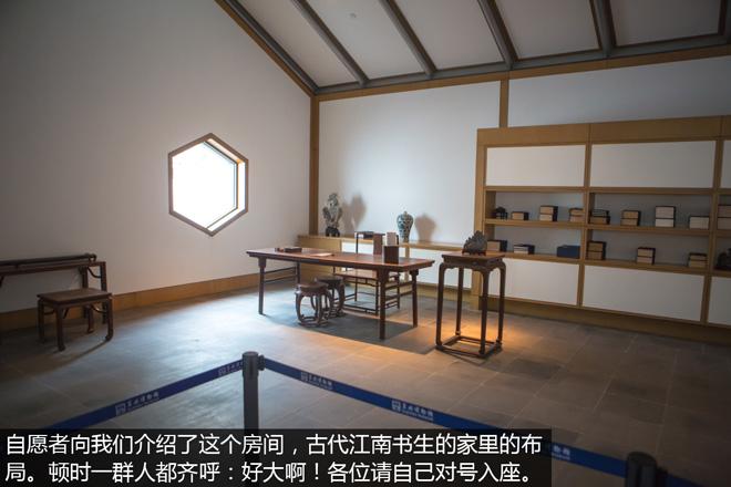 苏州博物馆手绘创意