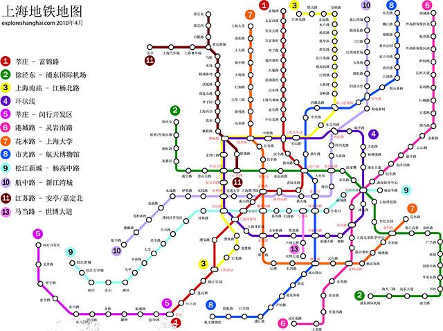 上海地铁沿线旅游推荐_上海地铁沿线旅游景点_上海