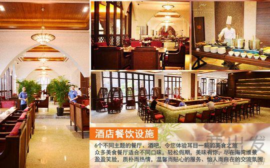 三亚海湾维景国际大酒店(大东海)-3天2晚