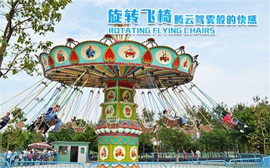 东莞香市动物园成人套票