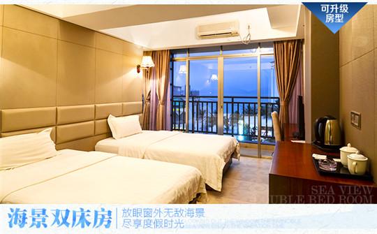 下川川岛酒店/金都酒店